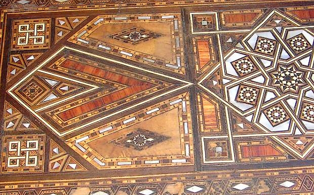 artisanat syrie syrien damas alep palmyre artisanat art On artisanat syrien damas